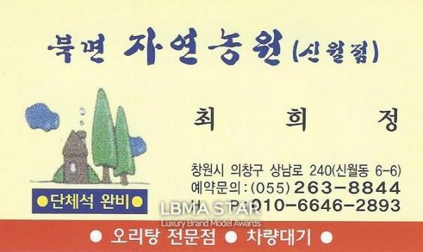 1949230037_XFYro8Of_7d55c444fc714810fd6c